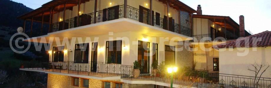 Aggelos House | Ξενώνες Αράχωβα δωμάτια με τζάκι Ζεμένο