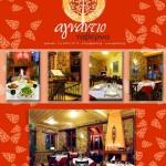 Ταβέρνα Το Αγνάντιο | Εστιατόρια, Ταβέρνες – Αράχωβα